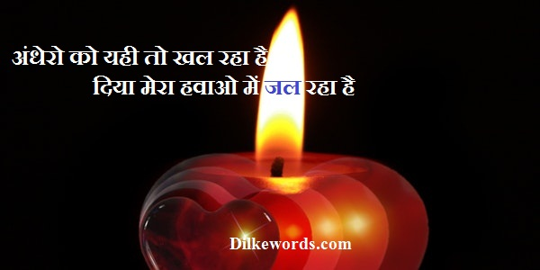 Top-Hindi-shayari
