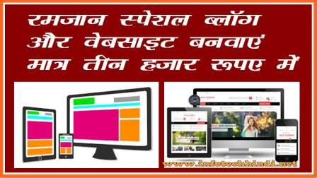 Professional Responsive Website Only 3,000 rup.