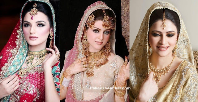 Bridal Jewellery Designs from Pakistan, Jewellery for Brides 2017