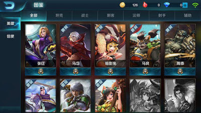 Download Super God MOBA Apk Full v1.1 Terbaru