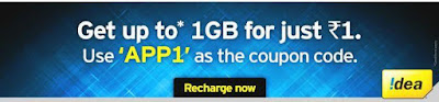 Idea Cellular App Loot Offerhttp://www.nkworld4u.com/ Get Upto 1 GB 3G/2G Data At Just Rs. 1 From My Idea App [Magic Recharge]