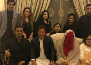 Who is Bushra Maneka aka Pinki Pir? Imran Khan third marriage