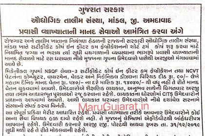ITI Mandal Recruitment for Pravasi Supervisor Instructor Posts 2019