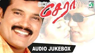 Don Cera – Jukebox (Full Songs)