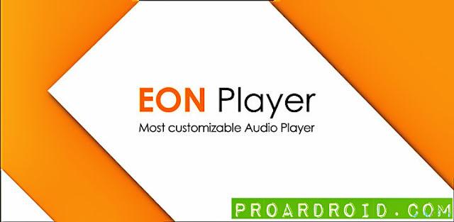 تطبيق Eon Player v4.6 Apk لتشغيل الموسيقي للاندرويد النسخة المدفوعة logo