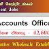பதவி வெற்றிடம் (Accounts Officer) - Cooperative Wholesale Establishment