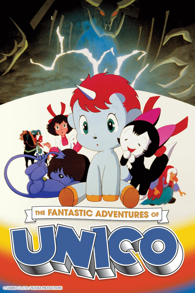 Retro Anime: The Pursuit of Happiness: The Fantastic Adventures of Unico (1981)