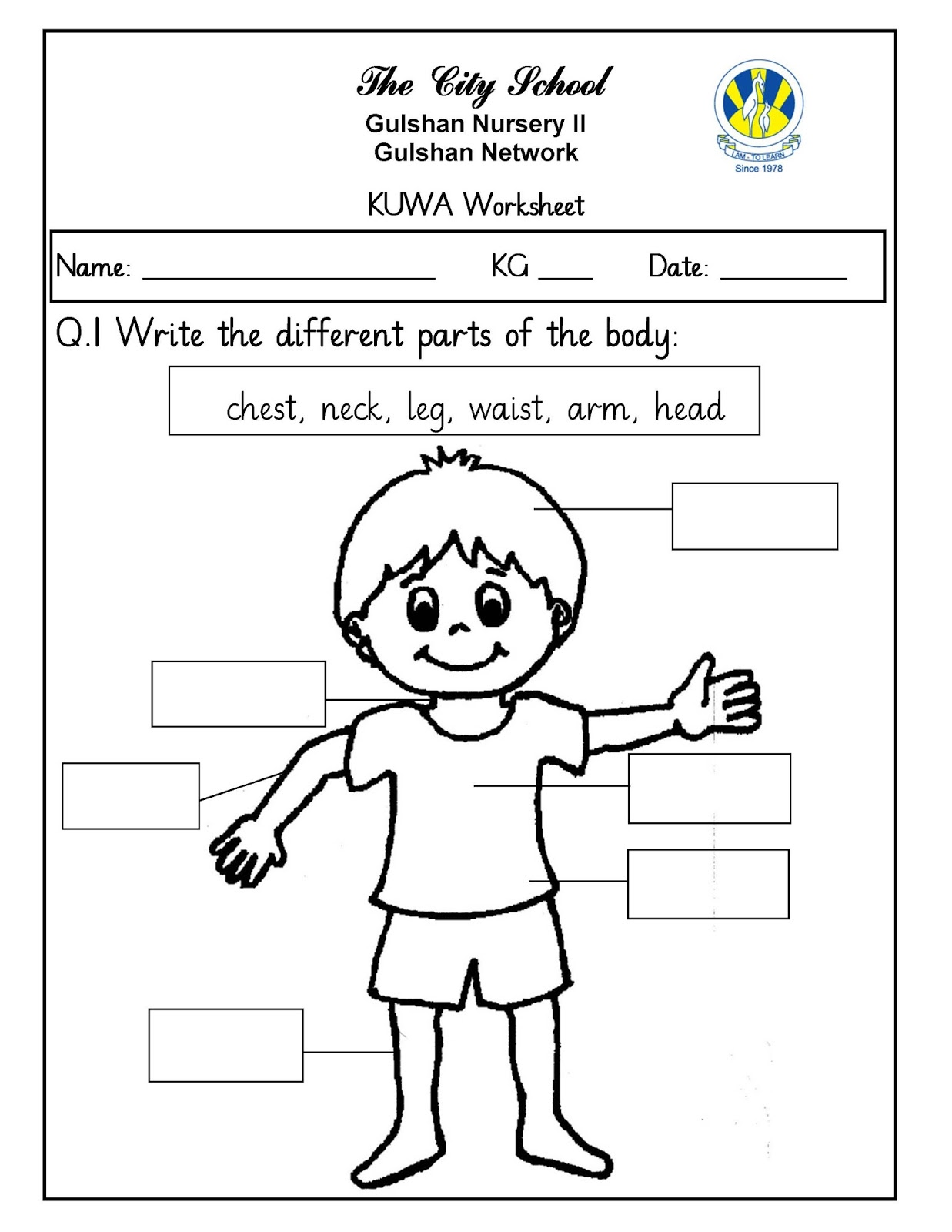 English Worksheet For Class Lkg