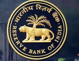rbi bank latest opportunity jobs in india