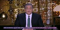 برنامج مساء dmc حلقة 24/2/2017 أسامه كمال و طارق عامر محافظ البنك المركزي