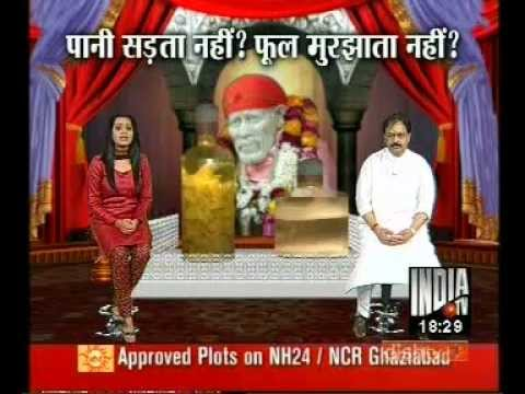 Shirdi Sai Baba Live Darshan: Stories of Sai Baba Shirdi