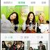 想要免費看韓劇可以裝個LINE TV來看喔!(需登入Line帳號才能使用)