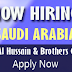 NOW HIRING FOR ZAID ALHUSSAIN & BROTHERS GROUP - SAUDI ARABIA