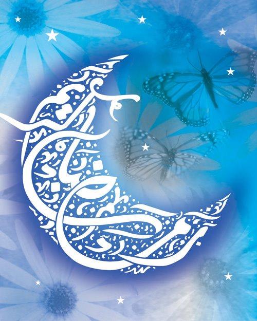 Wallpaper Ramadhan 2016 , Ramadhan Wallpaper , Ramadhan 2016 , Ramadan Wallpaper 2016 , Gambar Dan Ucapan Ramadhan , Gambar Ramadhan 2016 , Ramadhan Is Coming , Ramdhan Is Loading , Marhaban Ya Ramadhan