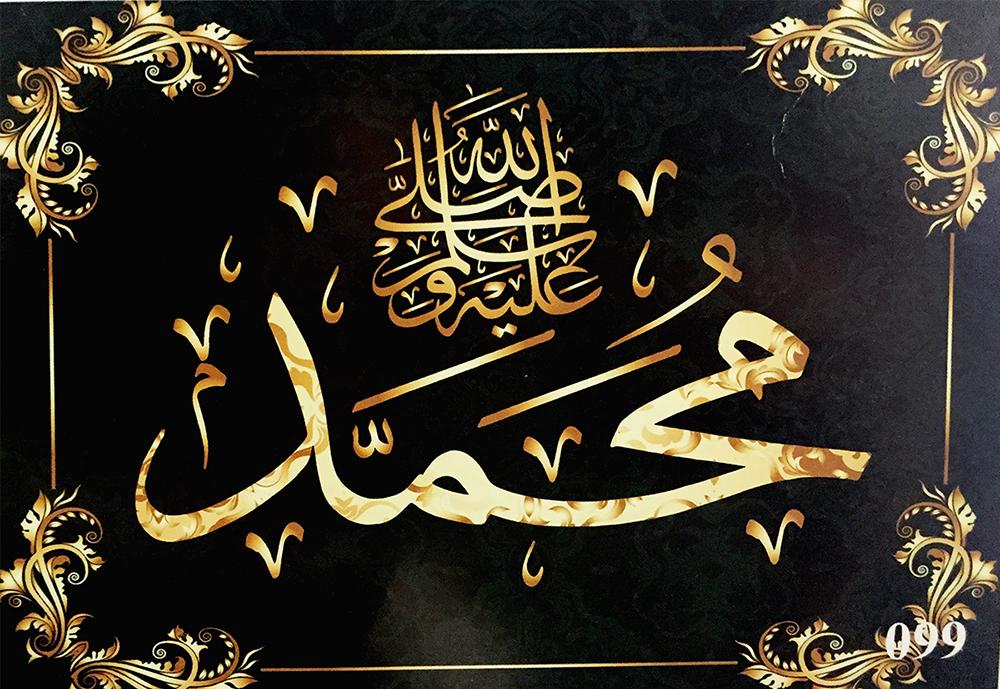 jual dinding wallpaper huruf kaligrafi arab