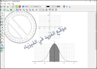 تحميل برنامج رسم الأشكال الهندسية والمنحنيات Efofex FX Draw مع دمجها في ملفات الوورد