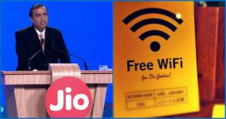 फ्री मोबाइल के बाद अब स्टूडेंट्स को फ्री वाई-फाई देने जा रहा है रिलायंस जिओ.../reliance is planning to provide free wifi to students