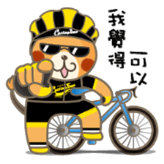 Cyclingtime with Monkey and Bear