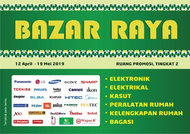 Ramadan Kareem Sale, Bazar Raya, Lulu Hypermarket KL, Ramadan Sale, Raya Sale, Lifestyle