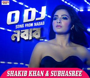 O Dj O Dj - Subhasree, Shakib Khan,