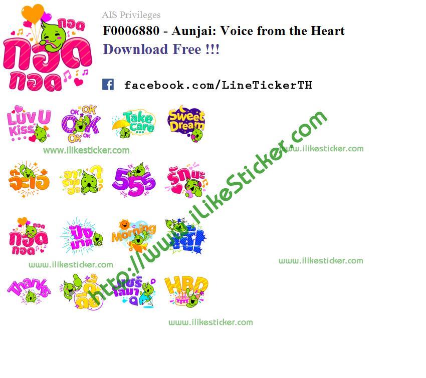 Aunjai: Voice from the Heart