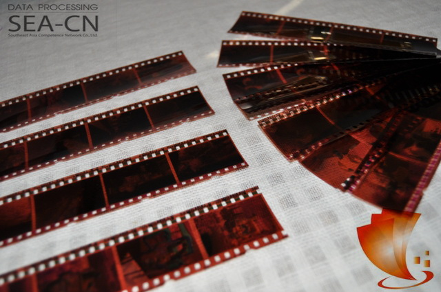 filme negative scannen