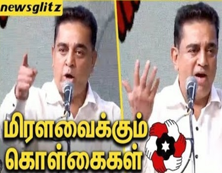 No Left Or Right, I'm Centre | Makkal Needhi Maiam