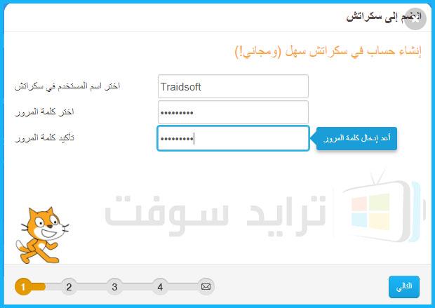 تحميل برنامج البريد الالكتروني للكمبيوتر مجانا