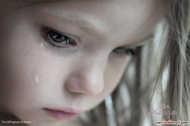 بنات صغيرات حزينات