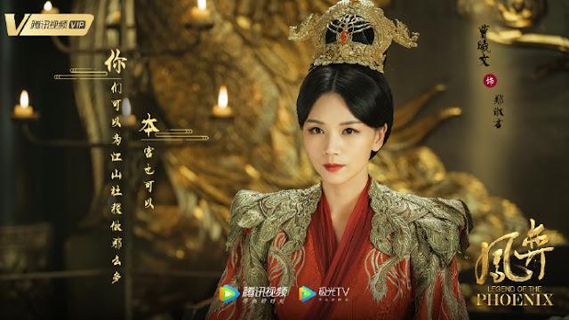 legend of the phoenix Chinese palace drama Cao Xiwen