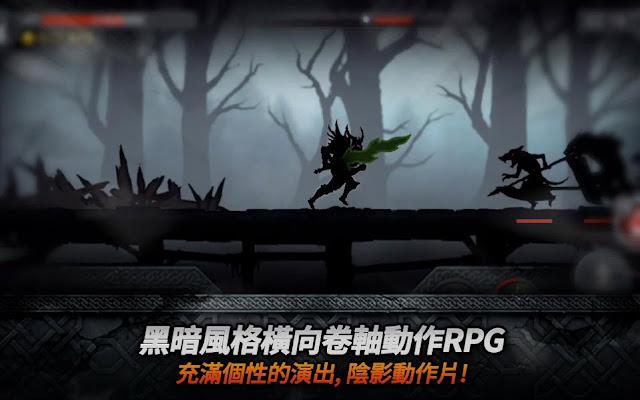 闇黑之劍 Apk