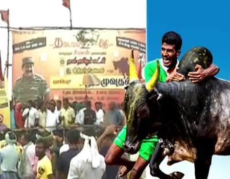 Naam Tamilar Party conducts Jallikattu despite ban at Madurai | News 7 Tamil