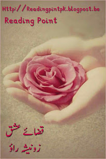 Qaza e Ishq by Zonisha Rao Complete Online Reading