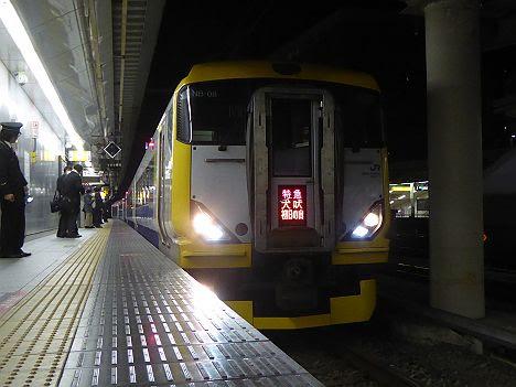特急犬吠初日の出号 銚子行き E257系