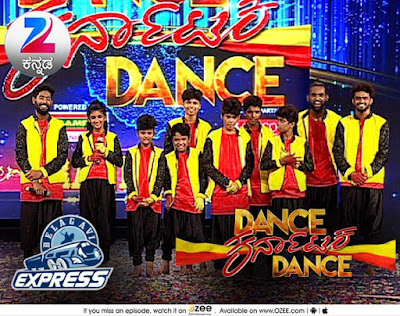 'Dance Karnataka Dance' Season 3 Show on Zee Kannada Wiki,Host,Timing,Judges