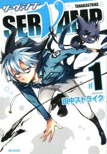 Servamp #1 - Strike Tanaka