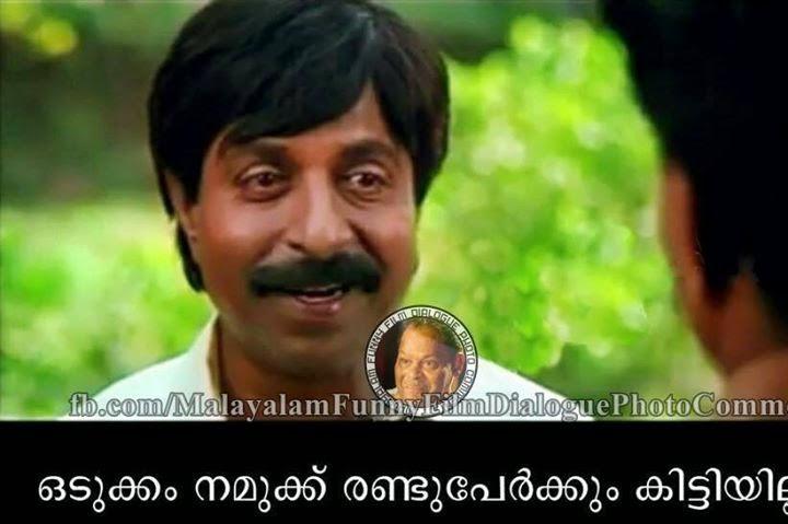 Malayalam Image Comments For Facebook: SALIM KUMAR DIALOGUES