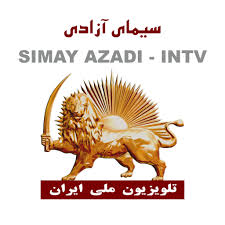 Watch Simaye Azadi Live Iran NTV (Simay Azadi) TV Live Online
