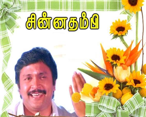 chinna thambi movie download single part