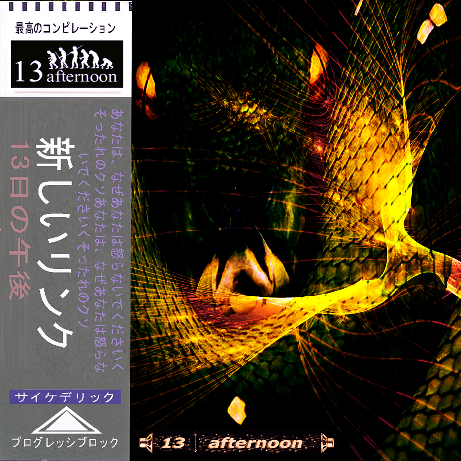 13 afternoon VOL. 126