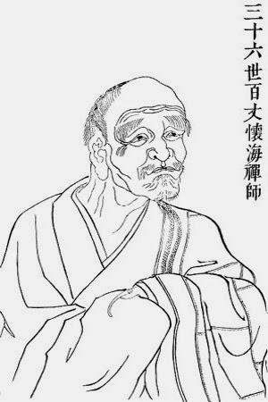 Pai Chang