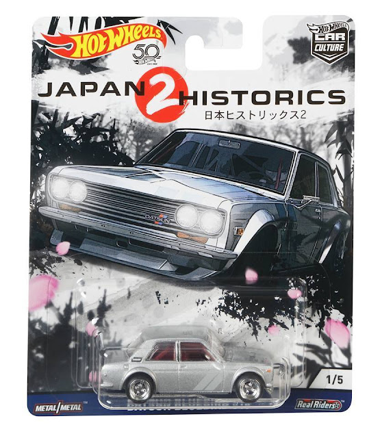 JAPAN HISTIRICS 2
