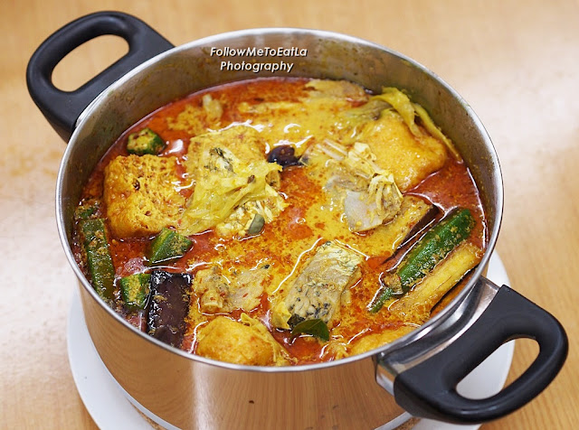 咖喱鱼头煲 Curry Fish Head