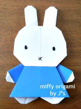 origami studio J * serendipity: 達??達??達??達?贈達?村達?速脱??達??巽卒?誰村?達?足達?贈達?息達?俗達?多達?村 ...