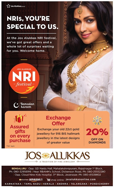 NRI (Non Resident Indian) Festival at Jos Alukkas Jewellery  | Amazing benefits on gold | June 2016 festival discount offers