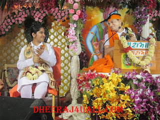 Jaya Kishori Ji