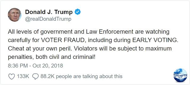 טראמפ'ס טוויט
