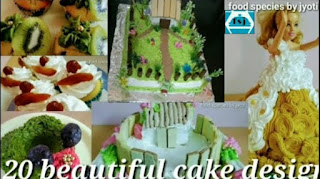 Cake designs-20 beautiful cake designs
