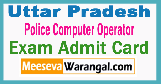 UP Police Computer Operator Admit Card 2017
