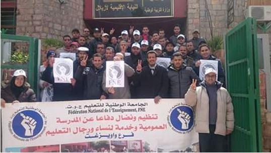 وقفة احتجاجية أمام المديرية الإقليمية للتعليم بأزيلال.